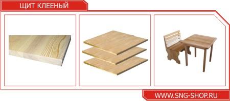 Доски деревянные в Нижегородской области – цены, фото